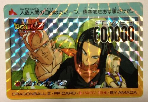 Dragon Ball Z Carddass PP Card Prism 762