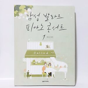 Details about Music World Piano music Book Korean Pop Song Emotional Ballad  Piano Concert 1