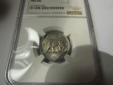 Superb 1926R Albania 1/4 Leku. The Joint Highest Graded NGC Certified MS66.