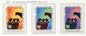 19043-UNITED-NATIONS-New-York-1961-MNH-UNICEF
