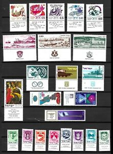 ISRAEL-STAMPS-1969-FULL-YEAR-SET-MNH-FULL-TABS-VF