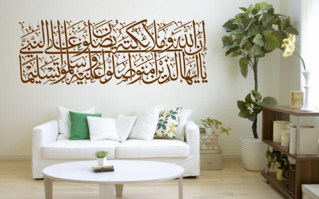 Islamic vinyl Sticker Muslim Wall Art Calligraphy aya56:sura 33 | eBay