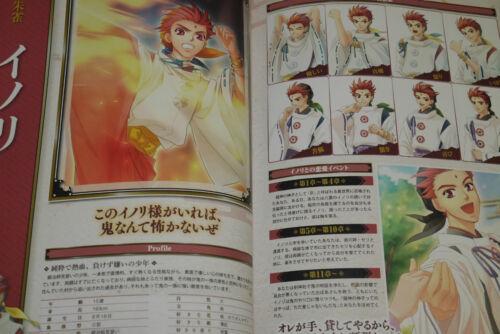 JAPAN 100 Man Nin no Harukanaru Toki no Naka de Events Still Collection