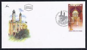 ISRAEL-HUNGARY-JOINT-ISSUE-2000-STAMP-ON-FDC-DOHANY-SYNAGOGUE