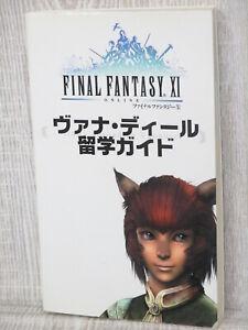 FINAL-FANTASY-XI-11-Vana-039-Diel-English-Textbook-Japan-Book-MF29