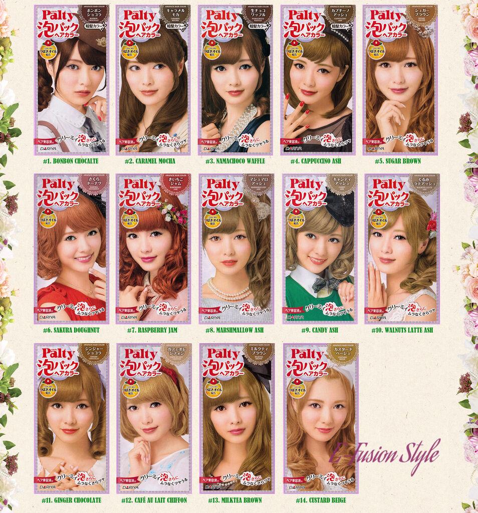 Japan Dariya Palty Bubble Trendy Hair Dye Color Dying Kit Set