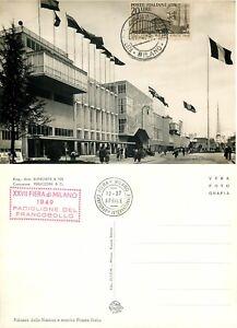 1305 - Repubblica - Cartolina Maximum 20 Lire Fiera Di Milano, 12/04/1949 Par Processus Scientifique