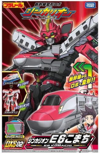 TAKARA TOMY PLARAIL SHINKANSEN HENKEI ROBO DXS02 SHINKALION E6 KOMACHI Japan