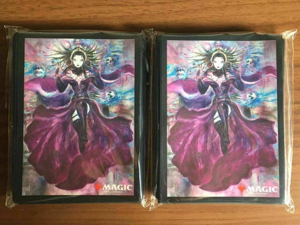MTG Liliana War of the the the Spark WAR Limited Card Sleeve Only 50