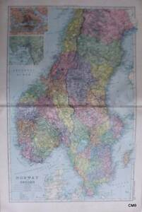 1885 large victorian map bacons world atlas norway and sweden image is loading 1885 large victorian map bacon 039 s world gumiabroncs Images