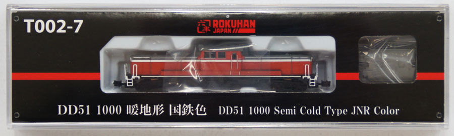 Rokuhan T002-7 Z Scale Locomotive Type DD51-1000 Semi Cold Dist. JNR Colore NZA