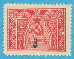 ARMENIA-387-MINT-NEVER-HINGED-OG-NO-FAULTS-VERY-FINE-B