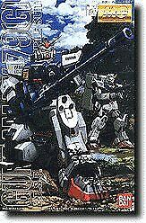 Master Grade RX-79 (G) Land Type Gundam 1 100 Scale Model Kit import Japan