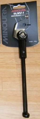 BrandBicycle Kickstand SLMV-1 BLACK for BD-1 Minoura w//Tracking# form JAPAN F//S