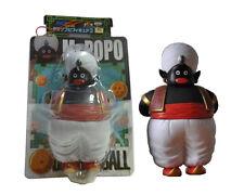 DRAGONBALL Soft Vinyl Mr. POPO Banpresto DX GT GOKU