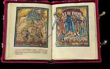 Facsimile - The Oxford Bible Pictures