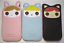 New-cute-iphone-4-4S-5-ipod-mp3-cover-holder-pouch-case-3-designs-UK-Seller miniatuur 4