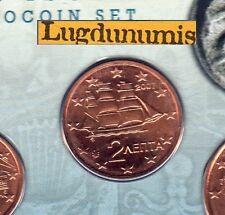 Grece - 2007 - 2 Centimes D'euro FDC Scéllée provenant coffret BU 15 000 Greece