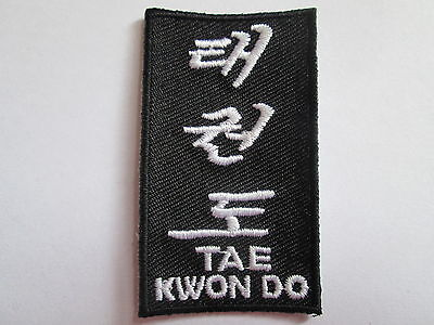 p062 Pure Whiteness Other Combat Sport Supplies Tae Kwon Do Embroidered Heat Sealed Patch