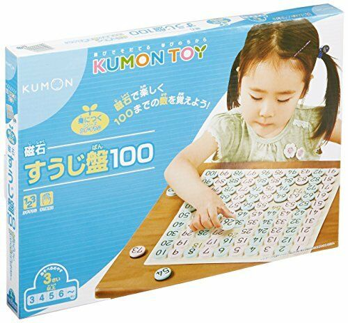 MAGNET OF KUMON NUMBERS BOARD 100 NEW FROM (0449)