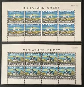 New-Zealand-Health-Stamps-Mini-Sheets-SG-MS823b-1964-MNH-CV-48-00-LC381