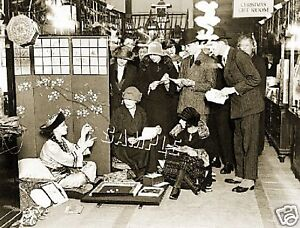1930's WOMAN TEACHES MAH JONGG *CANVAS* PHOTO ART PRINT