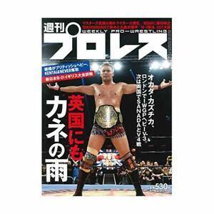 Pro-Wrestling-Weekly-September-18-2019-Magazine-No-2029