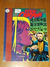 STEVE CANYON #10 MAY 1985 MILTON CANIFF KITCHEN SINK PRESS US MAGAZINE^