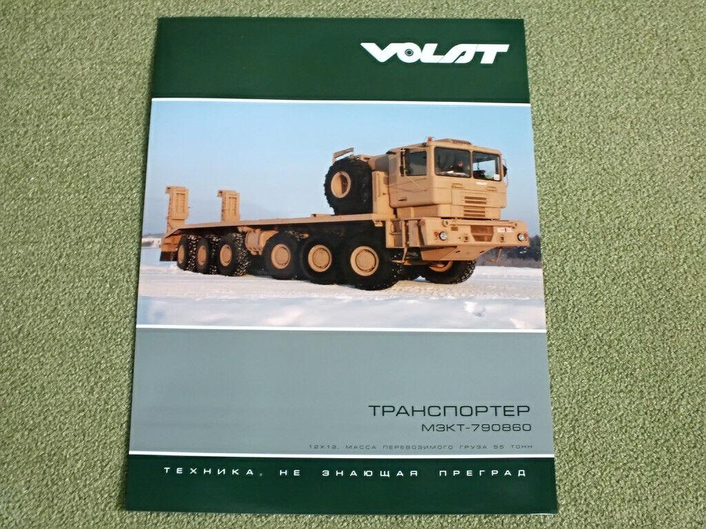 Транспортер 120 тонн элеватор что это в строительстве
