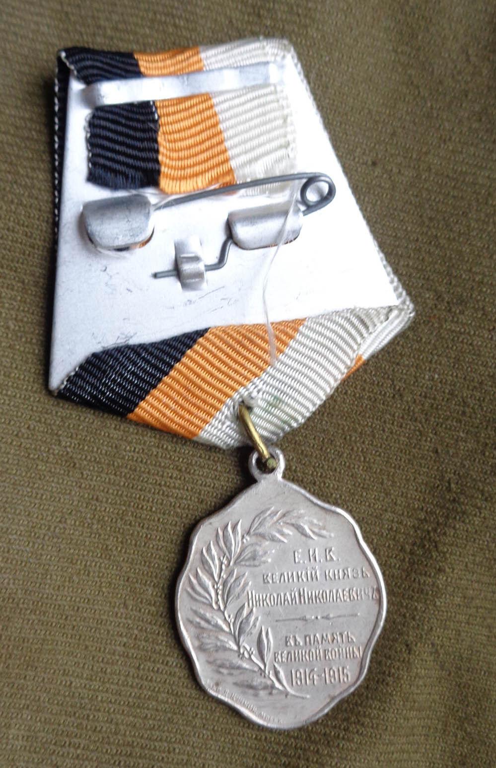 Souvenir aus Russland Helm Metall Melchior № 930562ц