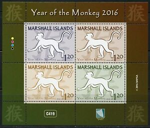 MARSHALL-ISLANDS-2016-YEAR-OF-THE-MONKEY-SHEET-MINT-NH