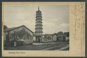 Canton-China-1907-Postcard-PAGODA-MAILED-FROM-HONG-KONG-w-1904-KEVII-Four-Cents