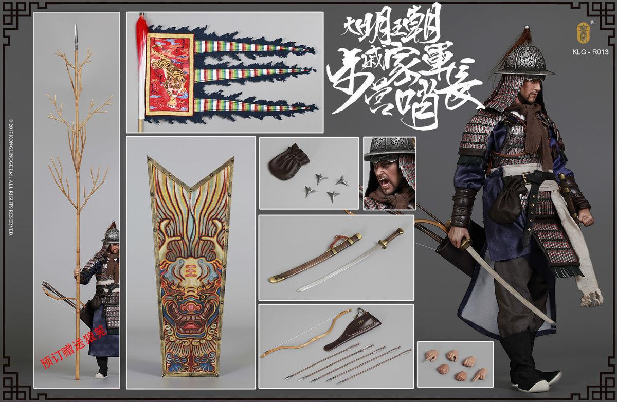 1 6 KLG-R013 Ming Dynasty Series Qi Troop -Walk Camp Guard Leader Figure Toy