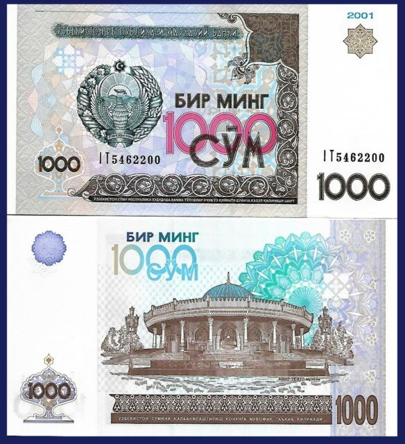 Uzbekistan P82, 1000 Sum, Emir Temur museum , UNC, 2001 $8 CV, see UV & w/m