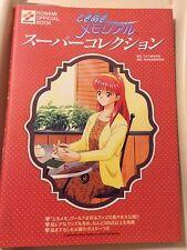 Tokimeki Memorial Super Collection Limited edition OOP