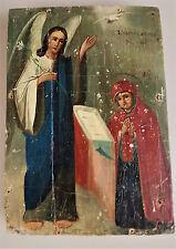 Alte russische Ikone Verkündigung des Herrn Maria Jesus Madonna Icon Icono Icone