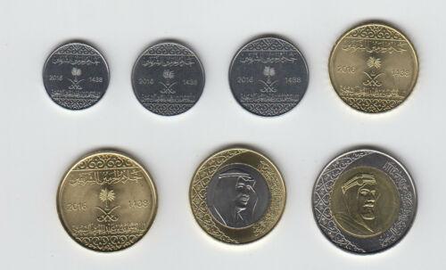 2016 1 to 50 Halala Saudi Arabia Set of 7 Coins UNC 1 and 2 Riyal