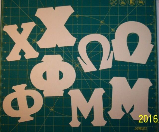 Greek Letter Templates Do It Yourself Chi Omega Phi Mu Sigma Kappa