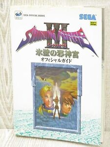 SHINING FORCE III 3 Scenario 3 Guide Book Sega Saturn SB05* | eBay