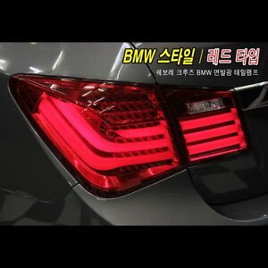 Led Tail Lights Bmw Style V2 Rear Lamp Tail Lamps For