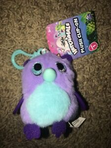"""SPIN MASTER HATCHIMALS SERIES 1 PLUSH CLIP-ON 3.5/"""" DRAGGLE GREEN /& TEAL"""