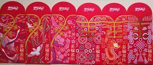 Ang Pow Packets - 2021 Coca Cola set of 6 design
