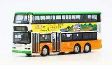 23 KWUN TONG FERRY Hong Kong TINY 185 KMB DENNIS Trident Duple MetSec Bus