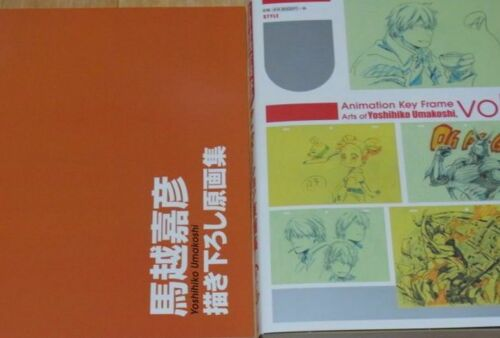 Yoshihiko Umakoshi Animation Key Frame Art Book Set My Hero Academia etc