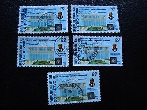 COTE-D-IVOIRE-timbre-yvert-tellier-n-830-x5-obl-A27-stamp