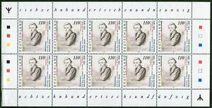 Bund-1962-I-KB-postfrisch-mit-Runen-Kleinbogen-Zehnerbogen-10-er-Bogen-BRD