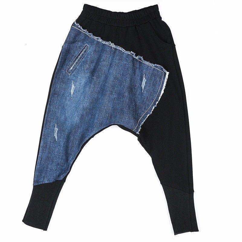 Lady Denim Splice Harem Pants Loose Fit Boyfriend Style Long Trouser Drop Credch