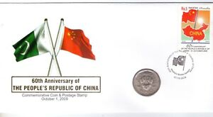 5 RUPEES STAMP FDC PAKISTAN 10 RUPEES 2009 60th CHINA COMMEMORATIVE UNC COIN