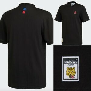 Details about Adidas SEOUL Logo Short Sleeve Sports T Shirts FQ2391 Black Sz S XL