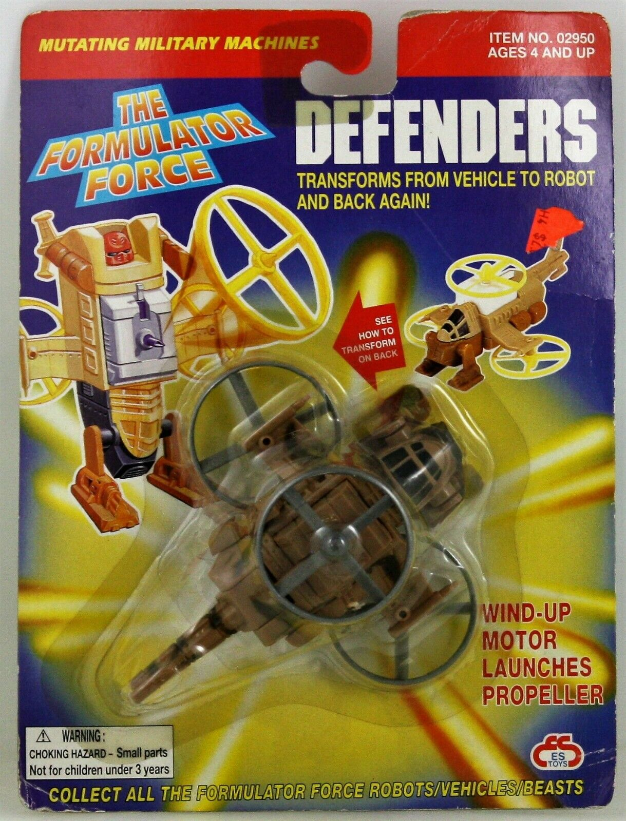 THE FORMULATOR FORCE DEFENDERS TRANSFORMS FROM VEHICLE TO ROBOT ESTOYS